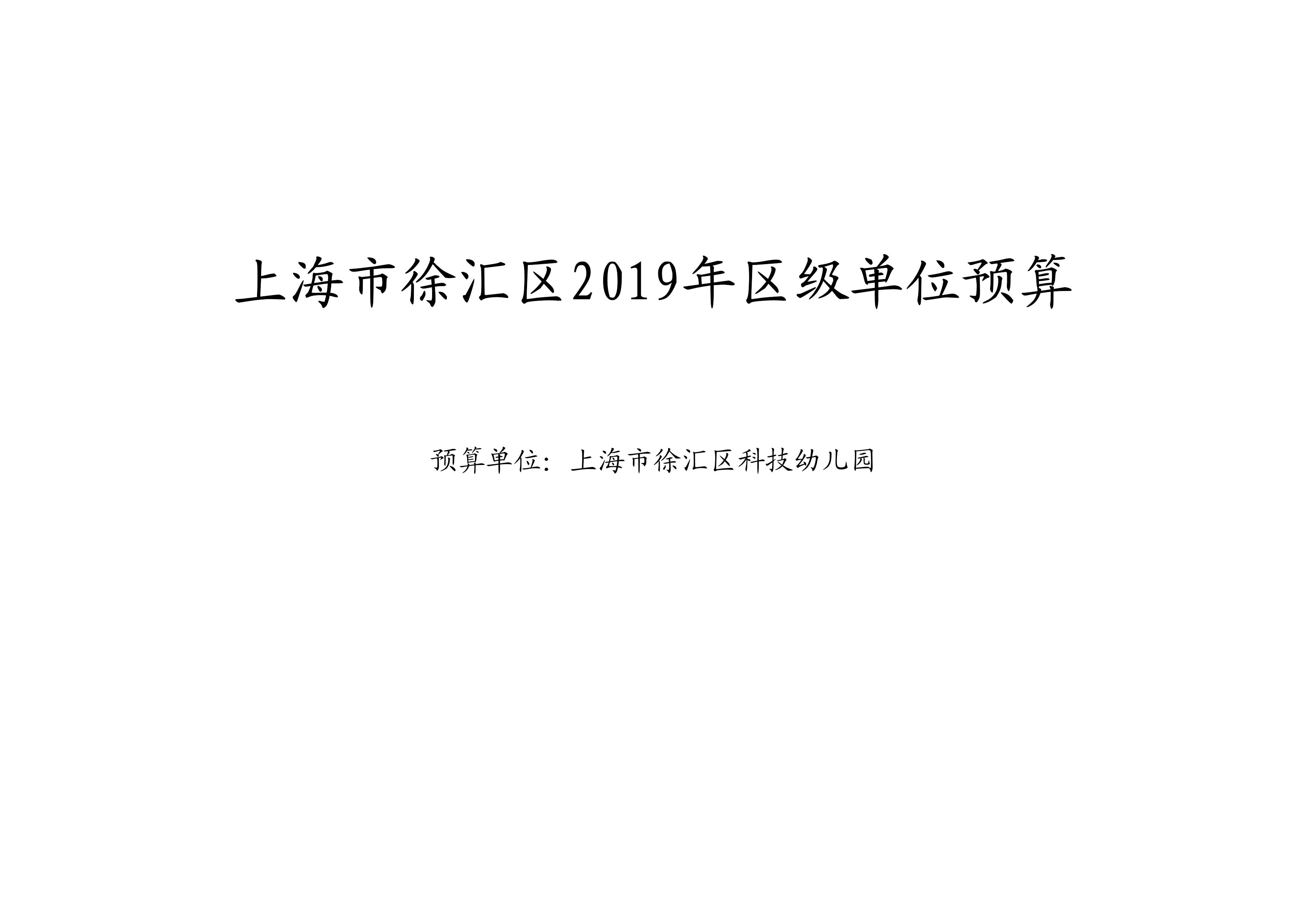 2019 (1).jpg