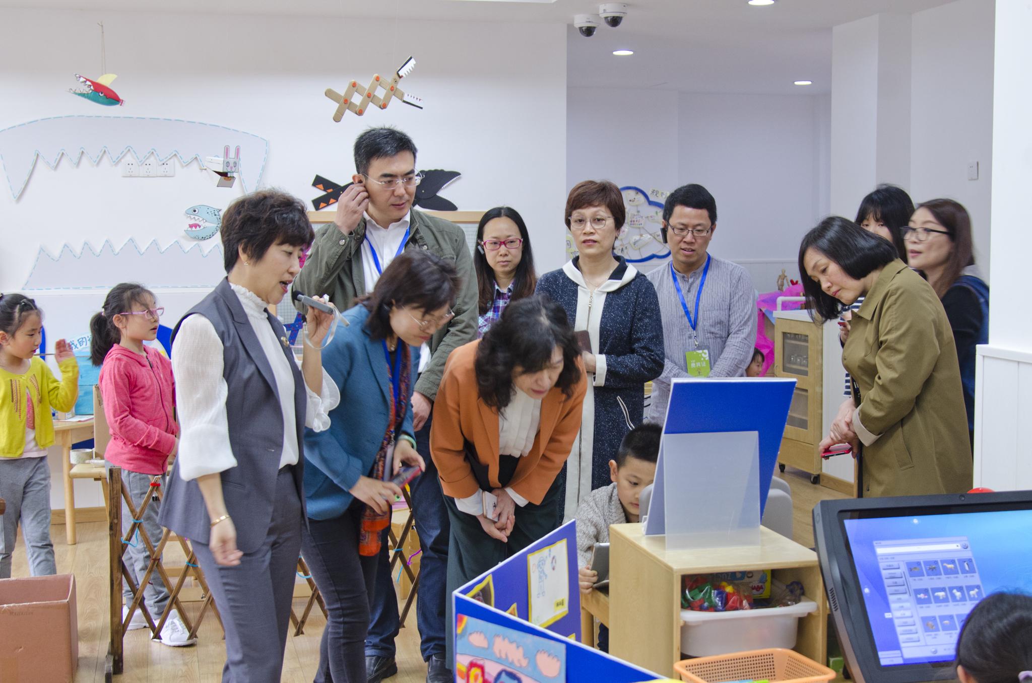 优德88官方网站手机版下载科技幼儿园接受2019上海市信息化标杆