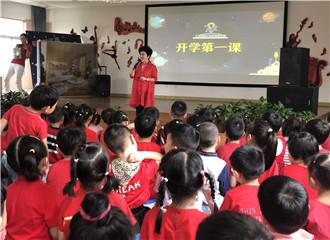 五星红旗 我们爱你: 科幼2019新学年迎新活动之一