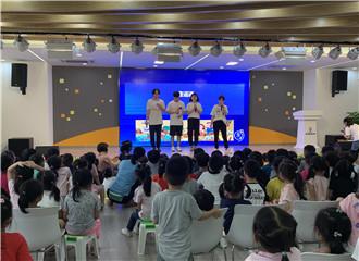热情洋溢中国风 精彩纷呈展才艺:科幼2019新学年迎新活动之二