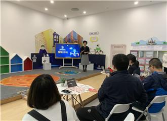 智联乐玩 创新探索:科幼参加2019上海市科学育儿指导公益活动